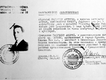 Certificate of the Polish Army Film Production